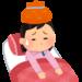 子供がインフルエンザで頭痛を訴えた際に解熱剤や頭痛薬は使うべき?