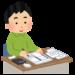 確定申告での障害者控除の必要書類と添付書類と還付金の計算