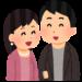 ゴールデンウィークの福岡デートは穴場で観光 渋滞や天気や服装は?